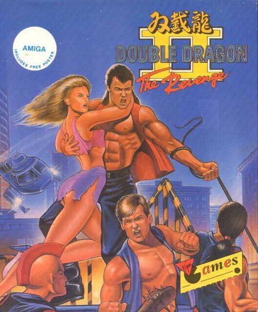 Double Dragon 2: The Revenge Display Picture