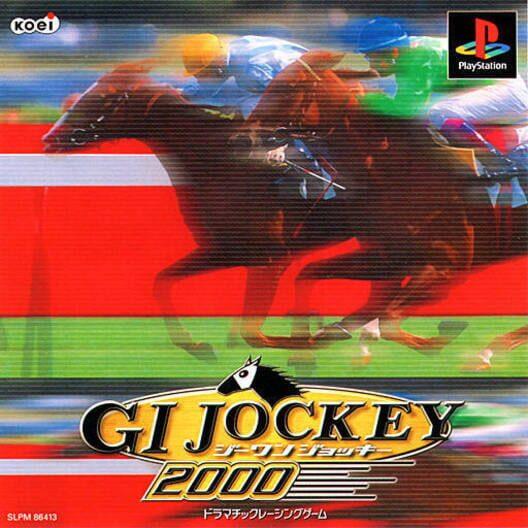 G1 Jockey 2000 image