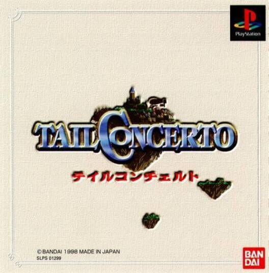 Tail Concerto Display Picture