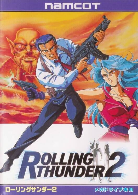 Rolling Thunder 2 Display Picture