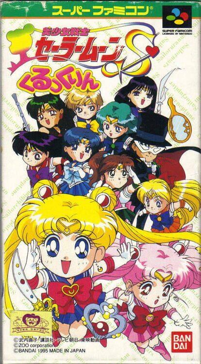 Bishoujo Senshi Sailor Moon S: Kurukkurin image