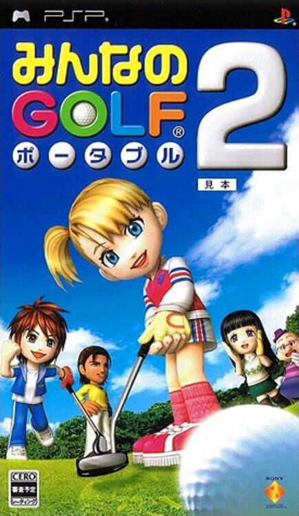Everybody's Golf Portable 2 image