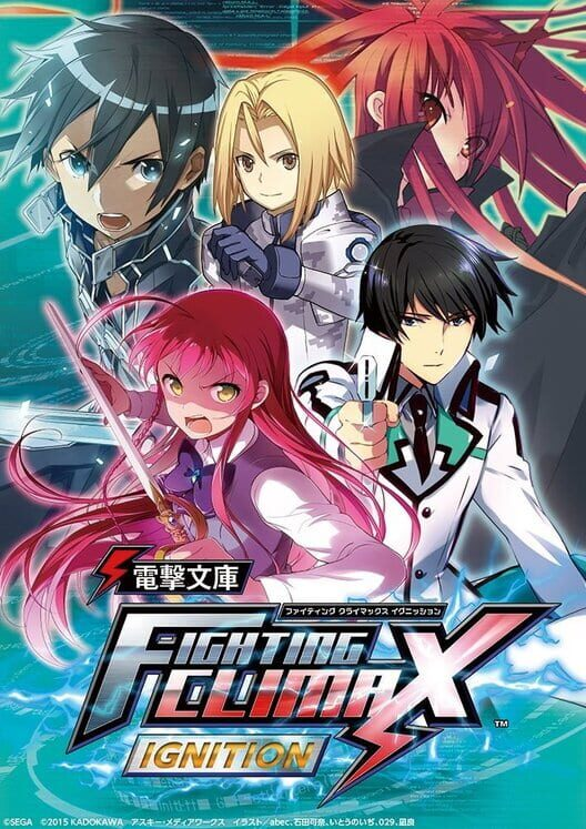 Dengeki Bunko: Fighting Climax Ignition Display Picture