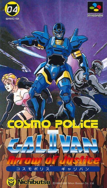 Cosmo Police Galivan II: Arrow of Justice Display Picture