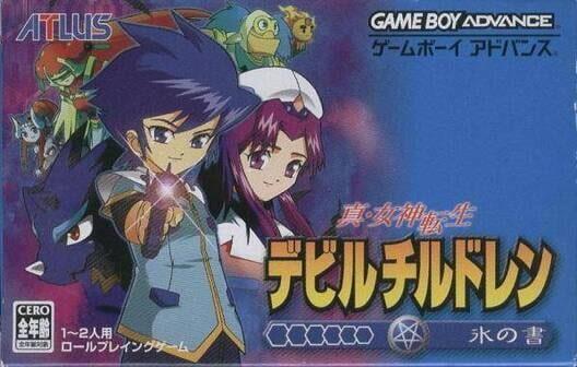 Shin Megami Tensei: Devil Children - Book of Ice image