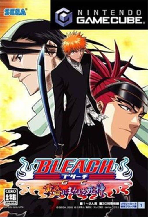 Bleach GC: Tasogare Ni Mamieru Shinigami Display Picture