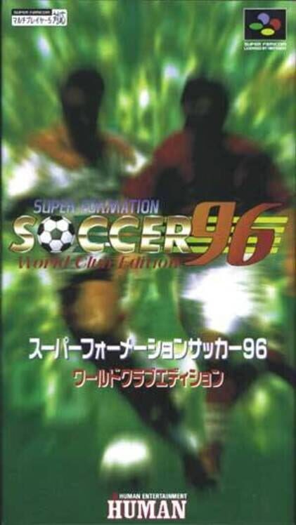 Super Formation Soccer 96: World Club Edition Display Picture