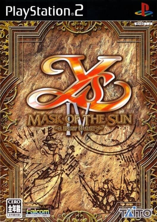 Ys IV: Mask of the Sun Display Picture