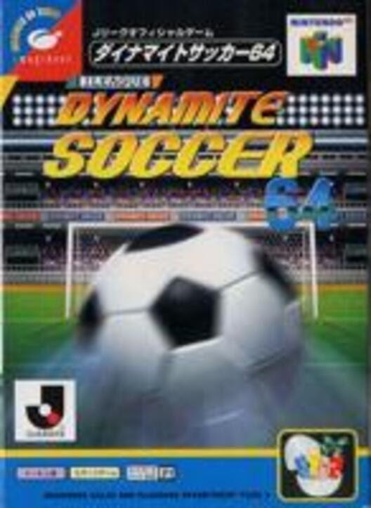 J-League Dynamite Soccer 64 image