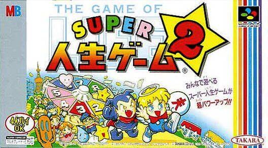 Super Jinsei Game 2 image