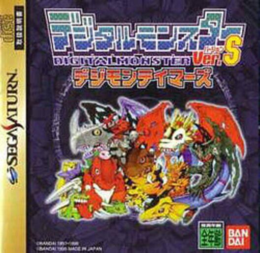 Digital Monster Ver. S: Digimon Tamers image