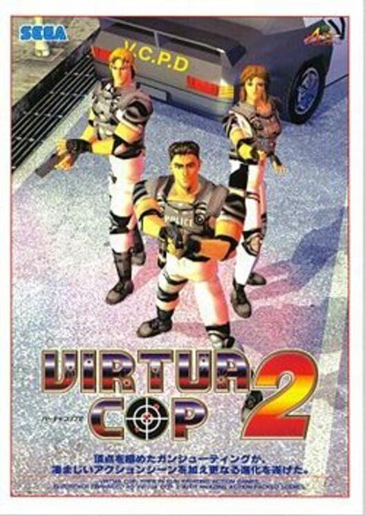 Virtua Cop 2 Display Picture