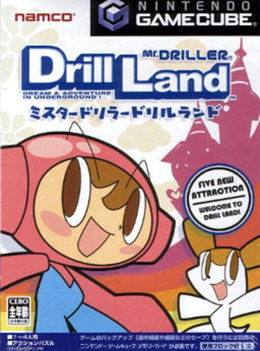 Mr. Driller: Drill Land image