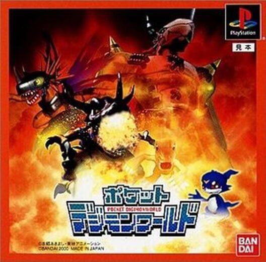 Pocket Digimon World image