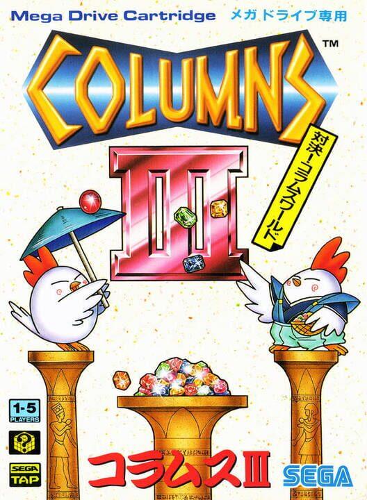 Columns III image