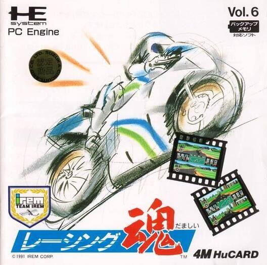 Racing Damashii image