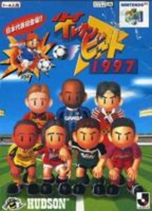 J-League Eleven Beat 1997 image