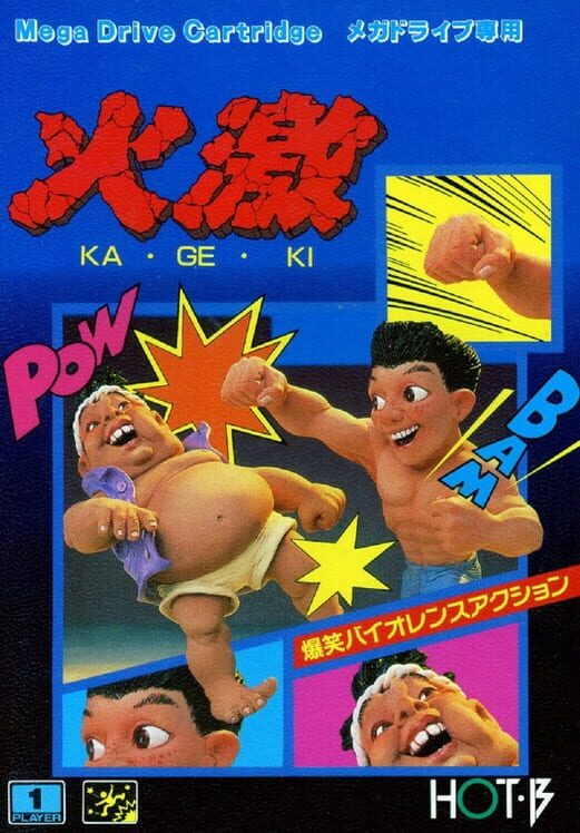 Kageki Display Picture