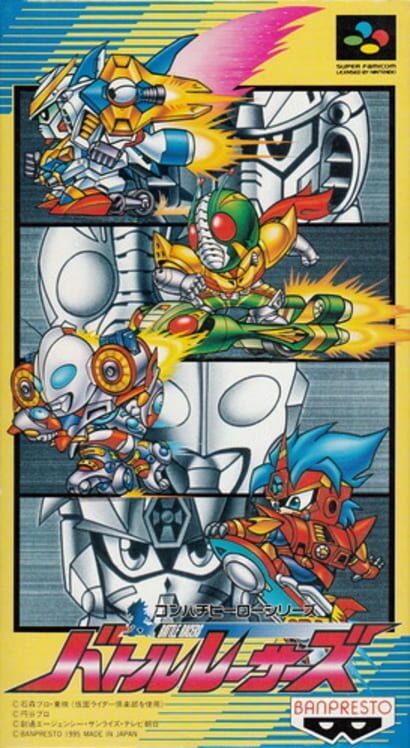 Battle Racers image