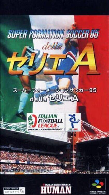 Super Formation Soccer 95: della Serie A Display Picture