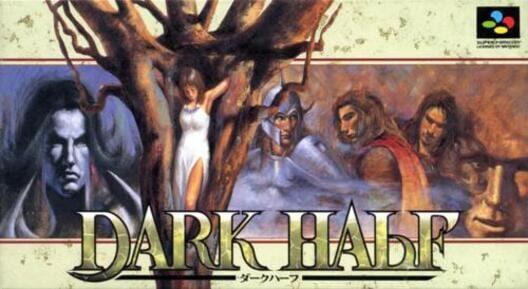 Dark Half Display Picture