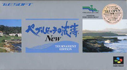 Pebble Beach no Hatou New: Tournament Edition Display Picture