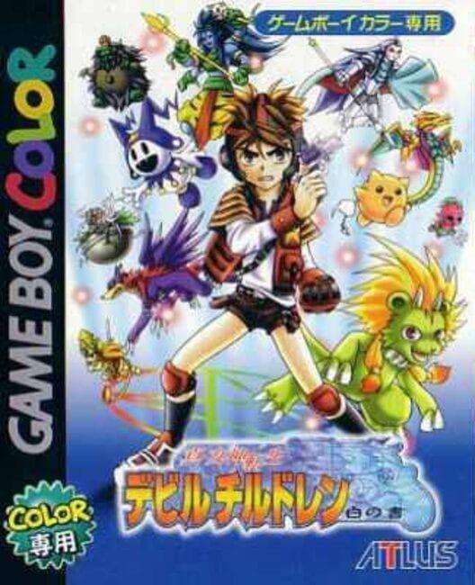 Shin Megami Tensei: Devil Children - White Book image