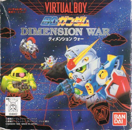 SD Gundam: Dimension War Display Picture