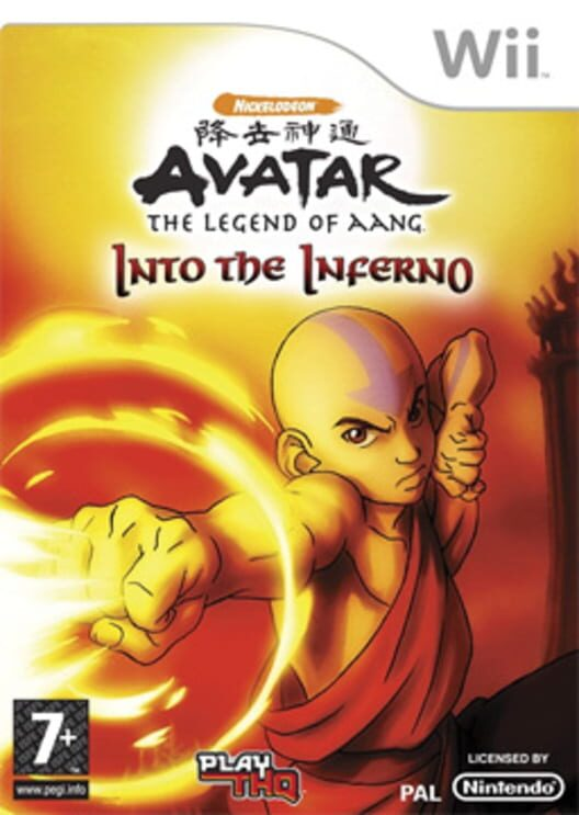 Avatar: The Last Airbender – Into the Inferno image