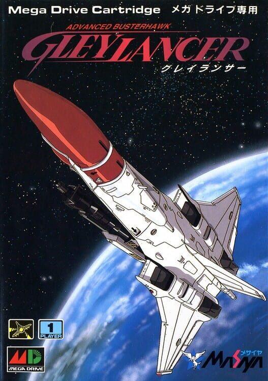 Advanced Busterhawk Gleylancer image
