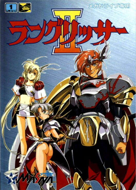 Langrisser II Display Picture