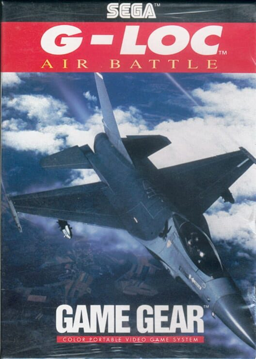 G-LOC Air Battle Display Picture