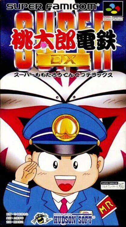 Super Momotarou Dentetsu DX Display Picture