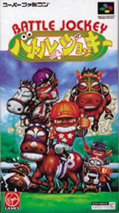 Battle Jockey Display Picture