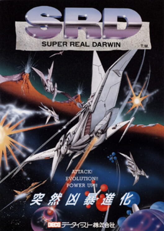 SRD: Super Real Darwin image