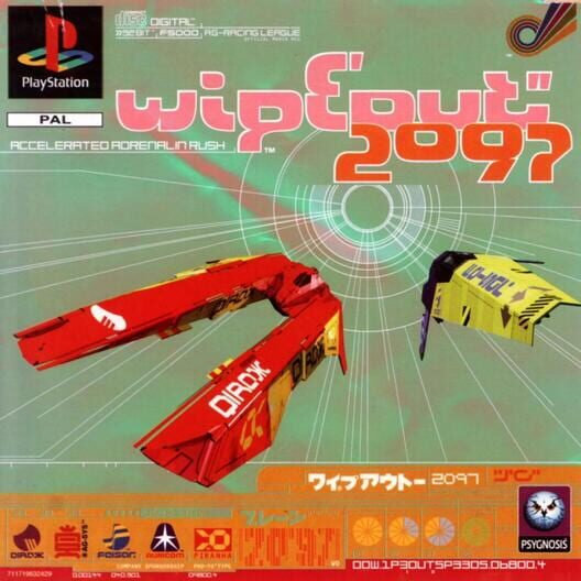 Wipeout 2097 image