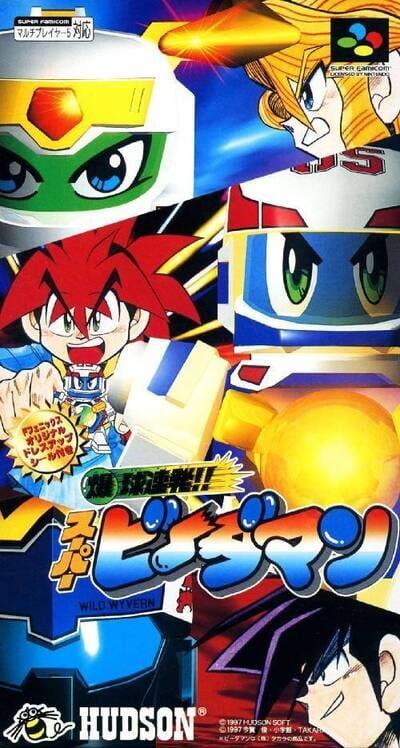 Bakukyuu Renpatsu!! Super B-Daman Display Picture