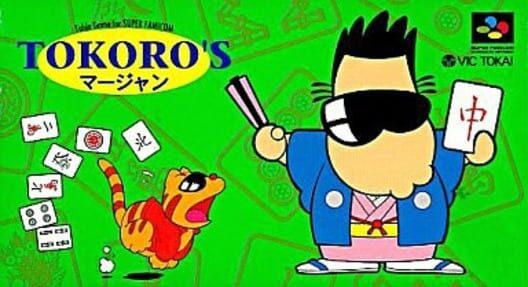 Tokoro's Mahjong Display Picture