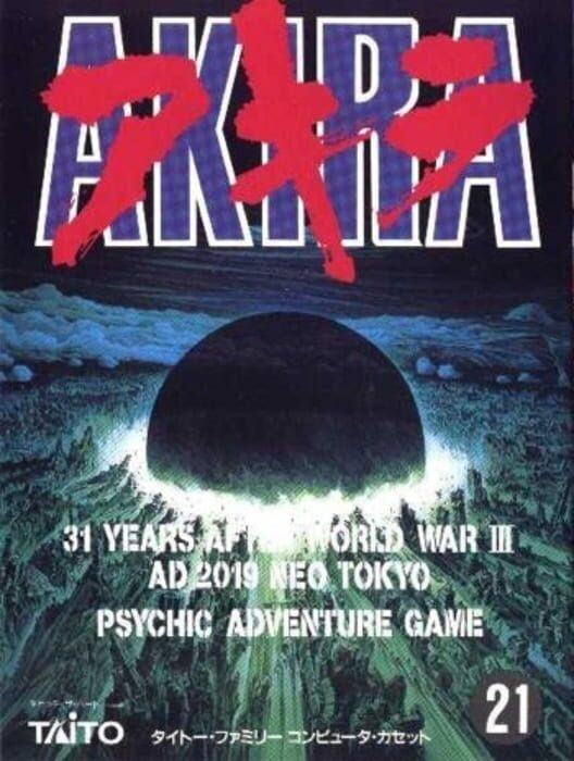 Akira Display Picture