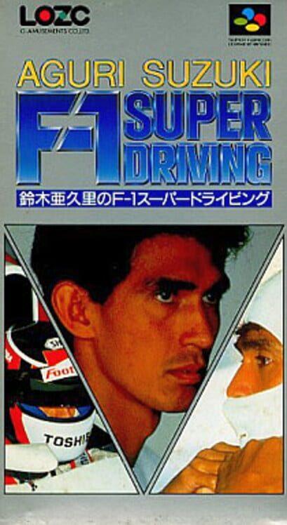 Aguri Suzuki F-1 Super Driving image