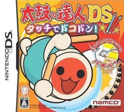 Taiko no Tatsujin DS: TOUCH de Dokodon! Display Picture