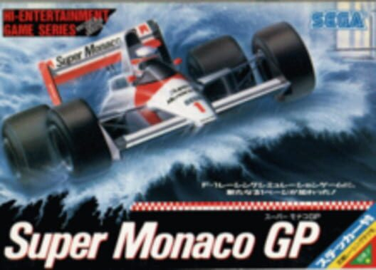 Super Monaco GP Display Picture