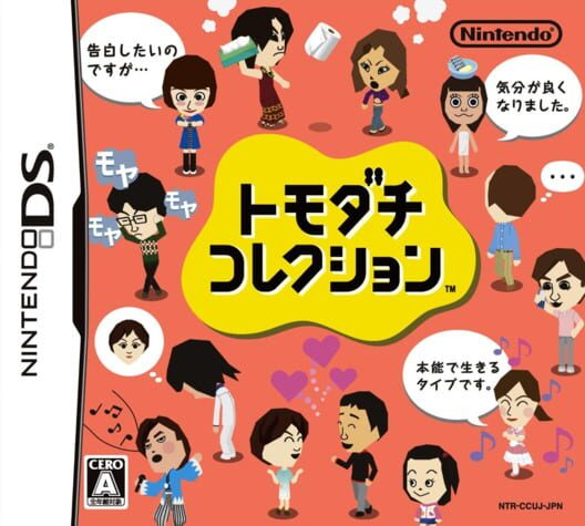 Tomodachi Collection Display Picture