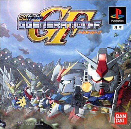 SD Gundam G Generation-F image