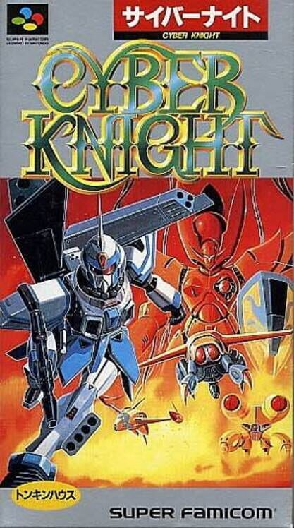 Cyber Knight image