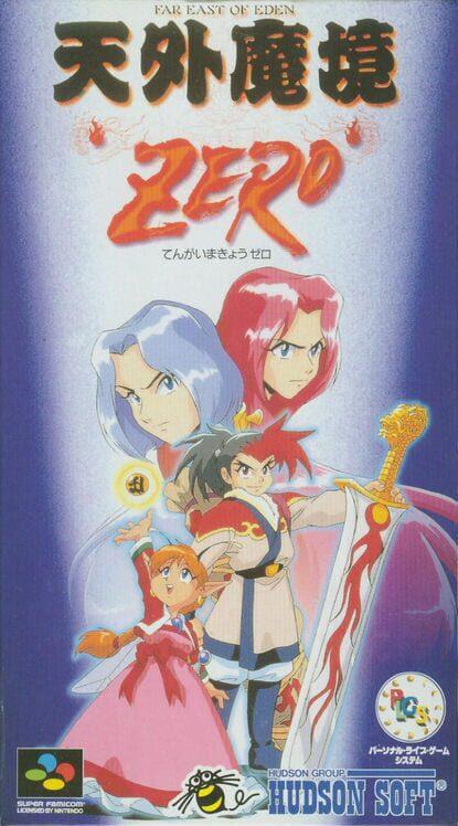 Tengai Makyou Zero image