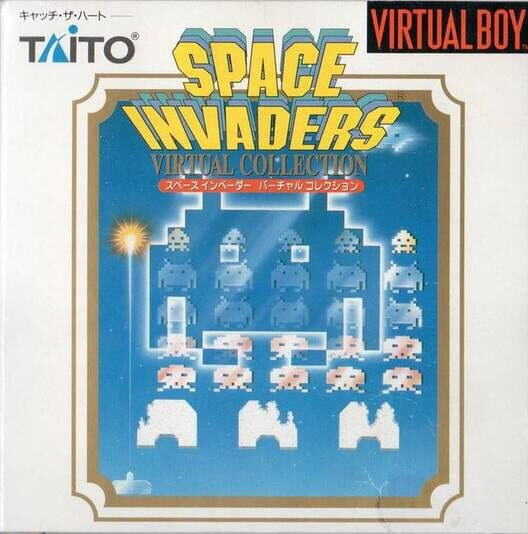 Space Invaders: Virtual Collection image