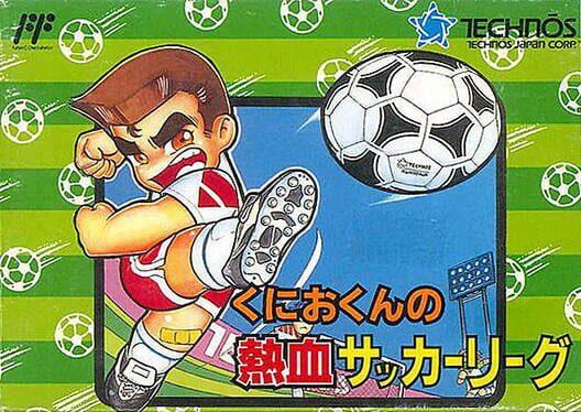 Kunio-Kun no Nekketsu Soccer League image