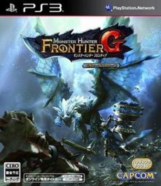 Monster Hunter: Frontier G image