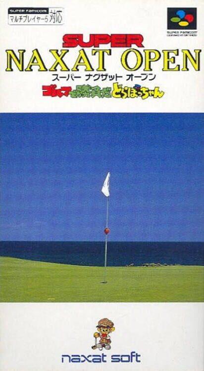 Super Naxat Open: Golf de Shoubu da! Dorabocchan Display Picture